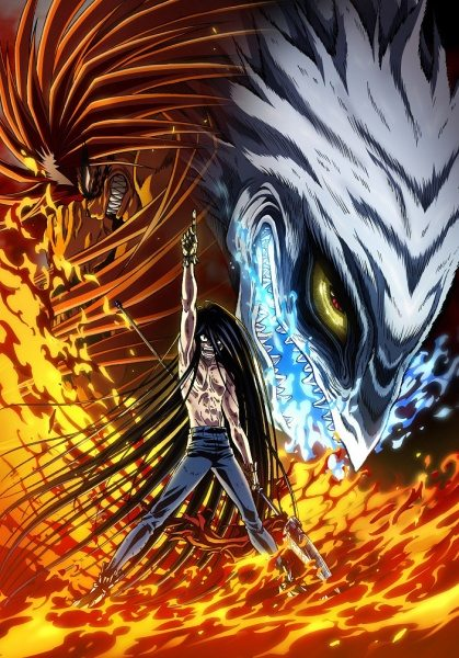 Ushio to Tora S2 Sub Indo Batch Eps 1-13 Lengkap