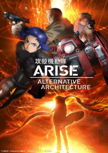 Ghost in the Shell Arise Alternative Architecture Sub Indo Batch Lengkap