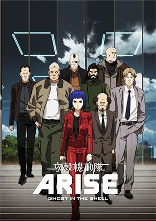 Ghost in the Shell Arise Movie 1 Sub Indo Batch Lengkap