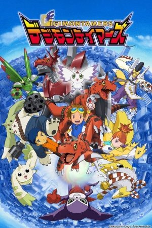Digimon Tamers Sub Indo Batch Eps 1-50 Lengkap
