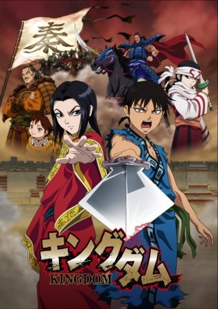 Kingdom S1 Sub Indo Batch Eps 1-38 Lengkap