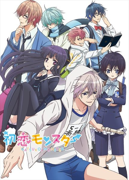 Hatsukoi Monster Sub Indo Batch Eps 1-12 Lengkap