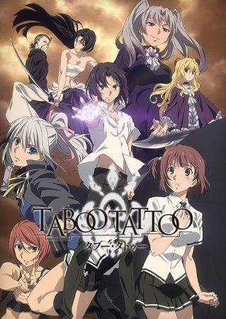 Taboo Tattoo Sub Indo Batch Eps 1-12 Lengkap
