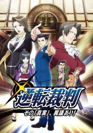 Ace Attorney Sub Indo Batch Eps 1-24 Lengkap