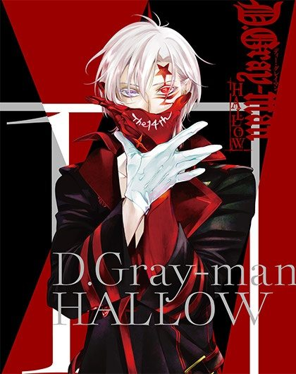 D Gray-man Hallow Sub Indo Batch Eps 1-13 Lengkap