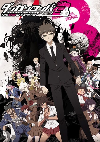 Danganronpa 3 The End of Kibougamine Gakuen Zetsubou-hen Sub Indo Batch Eps 1-11 Lengkap
