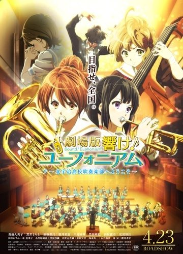 Hibike Euphonium Movie BD Sub Indo Batch Lengkap