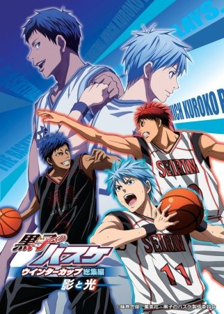 Kuroko no Basket Movie 1 Sub Indo Lengkap