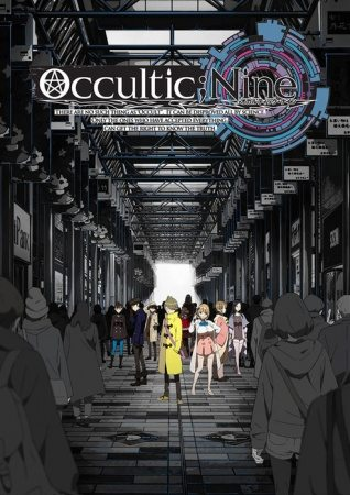 Occultic Nine Sub Indo Batch Eps 1-12 Lengkap