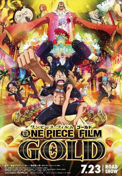 One Piece Film: Gold Sub Indonesia