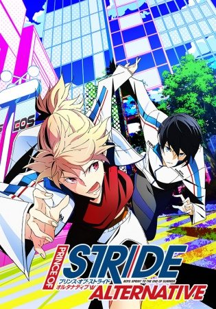 Prince of Stride Alternative Sub Indo Batch Eps 1-12 Lengkap