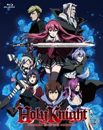 Holy Knight Sub Indo Batch Eps 1-2 Lengkap
