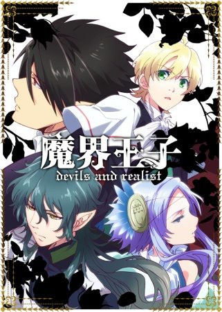 Makai Ouji Devils and Realist Sub Indo Batch Eps 1-12 Lengkap