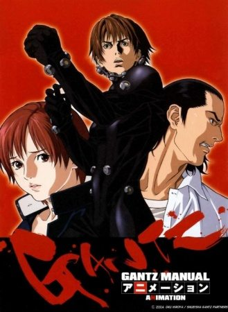 Gantz Season 2 Sub Indo Batch Eps 1-13 Lengkap