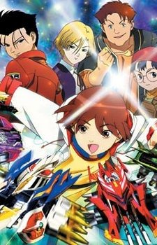 Juragan Anime | Download Anime Batch Sub Indo Lengkap