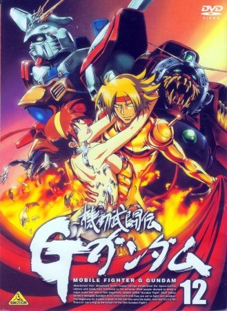 Mobile Fighter G Gundam Sub Indo Batch Eps 1-49 Lengkap