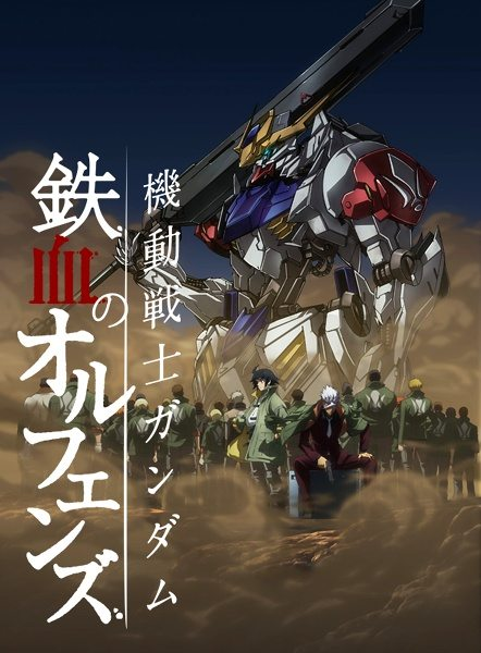 Mobile Suit Gundam Iron-Blooded Orphans S2 Sub Indo Episode 1-25 Lengkap
