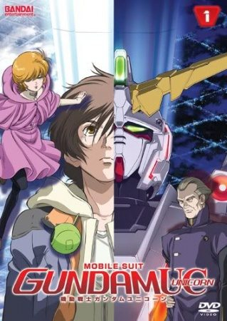 Mobile Suit Gundam Unicorn Sub Indo Batch Eps 1-7 Lengkap