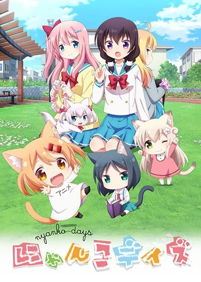 Nyanko Days Sub Indo Batch Eps 1-12 Lengkap