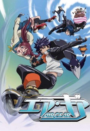 Air Gear Sub Indo Batch Eps 1-25 + OVA Lengkap