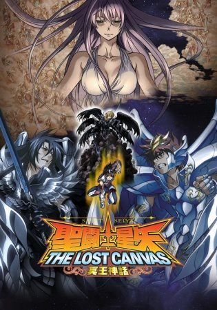 Saint Seiya The Lost Canvas Sub Indo Batch Eps 1-13 Lengkap