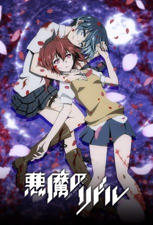 Akuma no Riddle OVA Sub Indo Batch Lengkap
