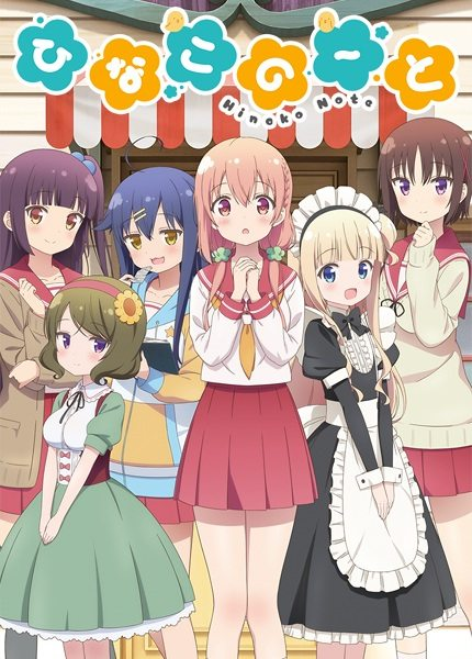 Hinako Note Sub Indo Batch Eps 1-12 Lengkap