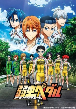 Yowamushi Pedal New Generation Sub Indo Batch Eps 1-25 Lengkap