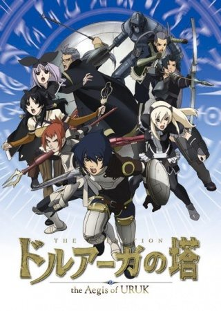 Druaga no Tou The Aegis of Uruk Sub Indo Batch Eps 1-12 + OVA Lengkap