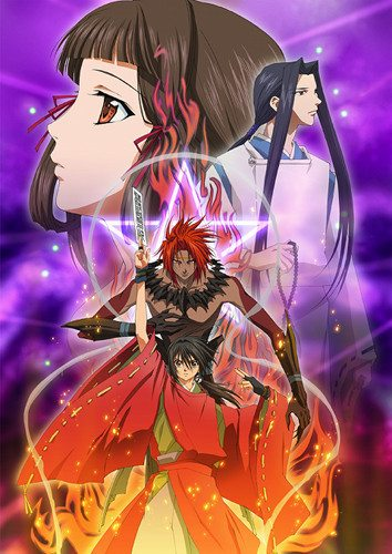 Shounen Onmyouji Sub Indo Batch Eps 1-26 Lengkap