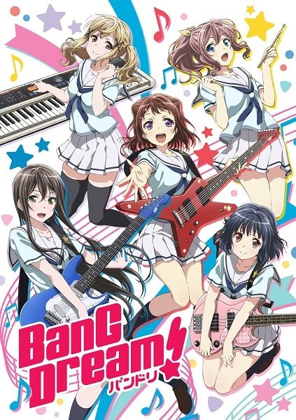 BanG Dream Sub Indo Batch Eps 1-12 + OVA Lengkap