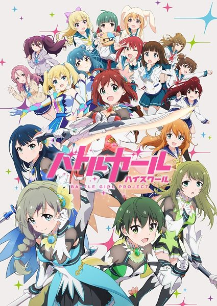 Battle Girl High School Sub Indo Batch Eps 1-12 Lengkap