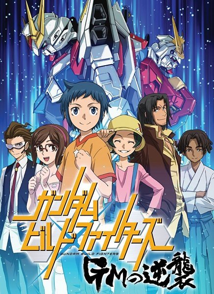 Gundam Build Fighters GM no Gyakushuu Sub Indo Lengkap