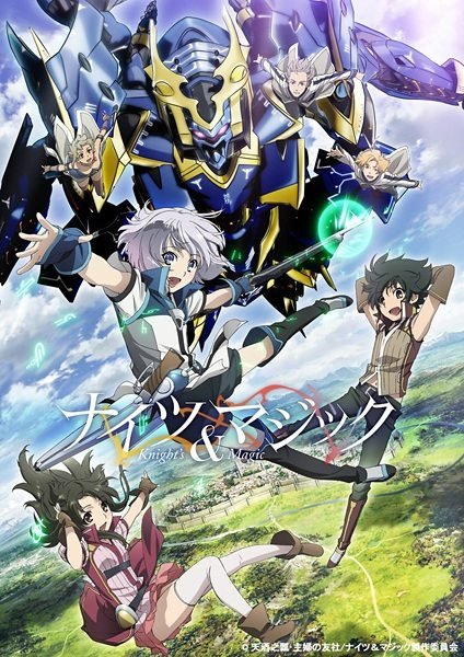 Knights & Magic Sub Indo Batch Eps 1-13 Lengkap