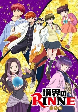 Kyoukai no Rinne Season 3 Sub Indo Batch Eps 1-25 Lengkap