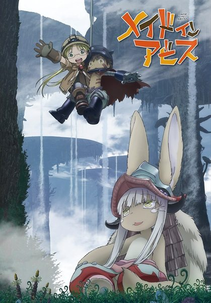 Made in Abyss Sub Indo Batch Eps 1-13 Lengkap