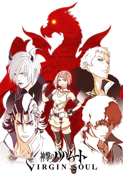 Shingeki no Bahamut Virgin Soul Sub Indo Batch Eps 1-24 Lengkap