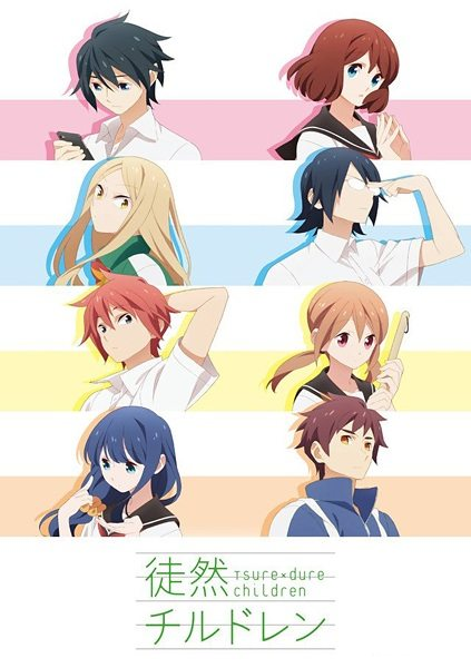 Tsurezure Children Sub Indo Batch Eps 1-12 Lengkap