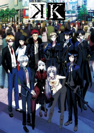 K-Project BD Sub Indo Batch Eps 1-13 Lengkap