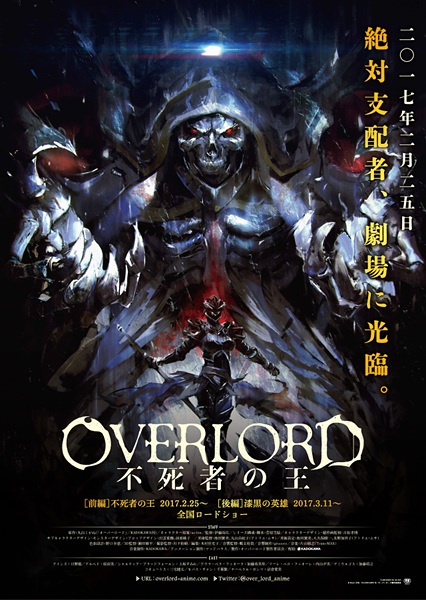 Overlord Movie 1 BD Sub Indo Lengkap