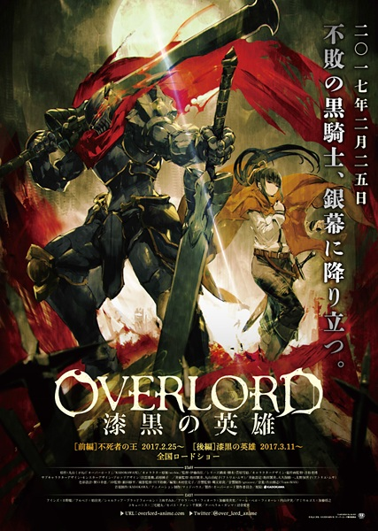 Overlord Movie 2 BD Sub Indo Lengkap