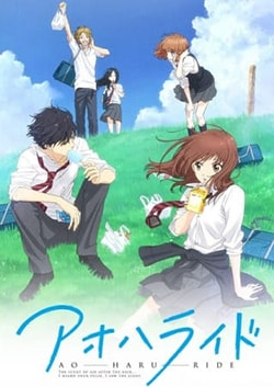 Ao Haru Ride BD Sub Indo Batch Eps 1-12 Lengkap
