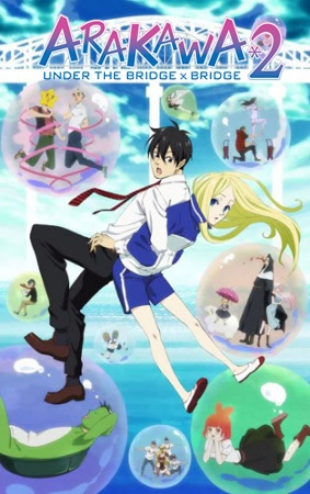 Arakawa Under the Bridge x Bridge BD Sub Indo Batch Eps 1-13 Lengkap