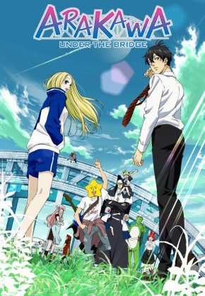 Arakawa Under the Bridge BD Sub Indo Batch Eps 1-13 Lengkap