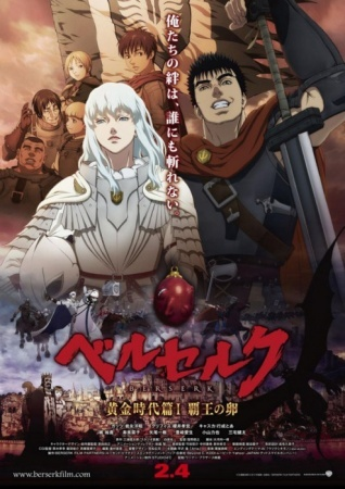 Berserk The Golden Age Arc I BD Sub Indo Lengkap