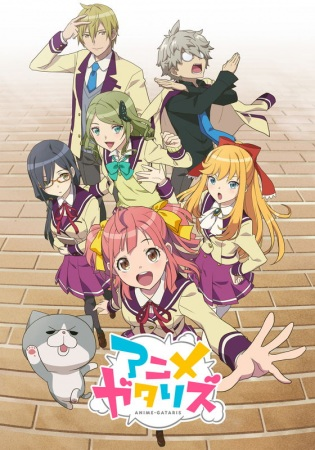 Animegataris Sub Indo Batch Eps 1-12 Lengkap