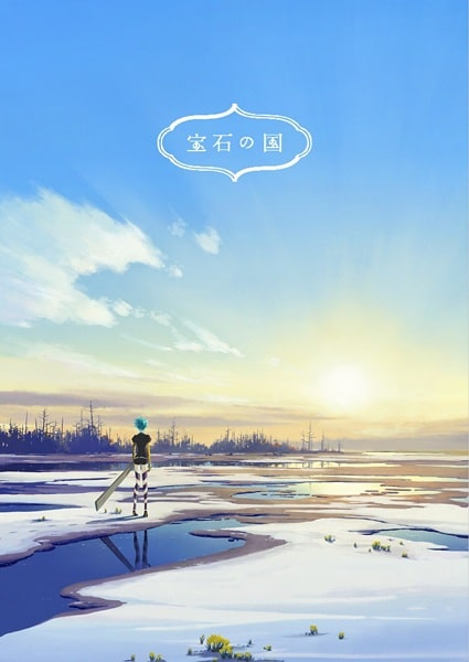 Houseki no Kuni Sub Indo Batch Eps 1-12 Lengkap