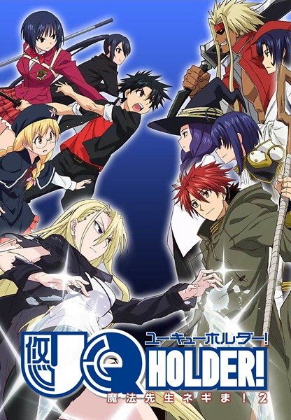 UQ Holder Sub Indo Batch Eps 1-12 Lengkap