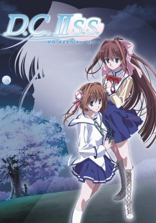 Da Capo II Second Season Sub Indo Batch Eps 1-25 Lengkap