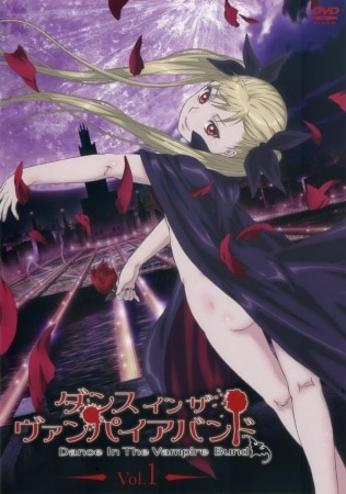Dance in the Vampire Bund BD Sub Indo Batch Eps 1-12 Lengkap